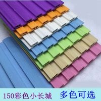 生产厂家批发生态木彩色150长城板幼儿园专用墙面装饰材料