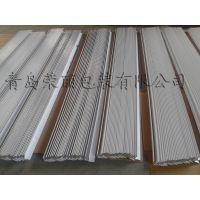 热销安康防挤压纸护角 汉滨区厂商制作保护作用纸板护角