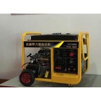 200A自发电电焊两用机_汽油发电带电焊机报价