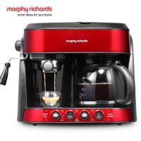 MORPHY RICHARDS/摩飞电器MR4625全自动美式意式二合一咖啡机红色