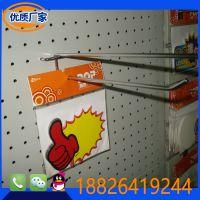 厂家直销 惠州不锈钢洞洞板 冲孔板多孔板 孔板洞洞板货架