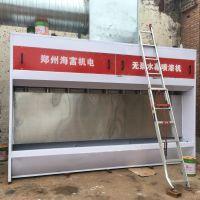 郑州海富定制HF-040型水帘水幕式环保喷漆净化设备水膜除尘器