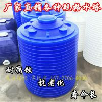 20吨塑料水箱 pe聚乙烯水箱