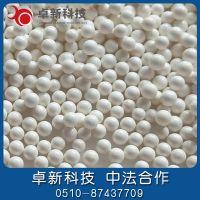 卓新 供应 氧化锆珠 砂磨机专用 比重大 低磨耗