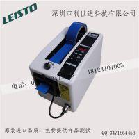 LEISTO自动胶纸切割机M2000胶纸机