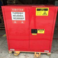 【防爆柜】供应实验室90加仑重型防爆柜、防火防爆柜定制