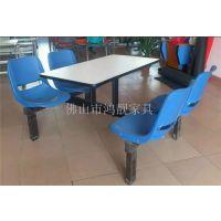 学校食堂餐桌椅,工厂饭堂桌椅,餐厅家具,鸿靓家具 金属桌椅