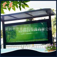生产销售候车亭海报宣传广告喷绘 优质深圳广告喷绘