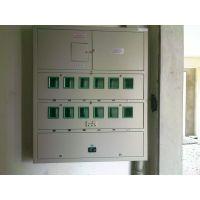供应电表箱 防雨电表箱 明装电表箱 暗装电表箱