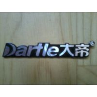 金乡宗华工艺品厂专业生产标牌,锌合金标牌,不锈钢腐蚀标牌等。