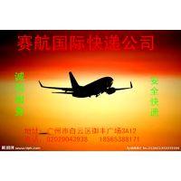 从广州空运到美国价钱 全网***低16.5元起