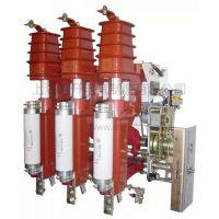 供应高压负荷开关FZN25-12D/T630-20 厂价直销 质量可靠