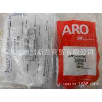 原装INGERSOLL-RAND ARO旋转接头ARO 93238-1 93238-2  93238-3