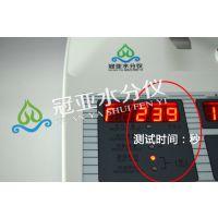 冠亚牌催化剂固含量快速检测仪