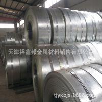 厂家直销优质带钢 Q235带钢 热轧带钢  规格齐全  现货供应