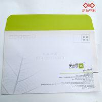 定制企业单位广告信封 7号西式双胶纸信封 高档精美信封设计印刷