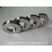 低价供应TA1,TA2,TA3,TA9,TA10,TC4有只钛合金锻件