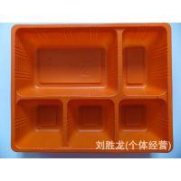 批发供应一次性饭盒/塑料饭盒/饭盒新型环保五格饭盒/快餐盒