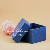 珠尔吧 礼品盒首饰盒包装盒精品纸盒首饰盒饰品盒大号高档