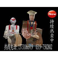 机器人刀削面机|厨师机器人刀削面机操作|奥特曼机器人刀削面机