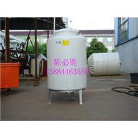 供应CPT-2000L耐酸碱尖底PE水箱