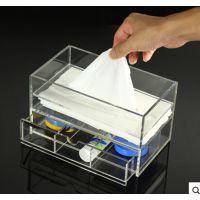 多功能亚克力纸巾盒透明欧式 创意卫生间卫浴家居卧室抽纸盒