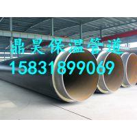 【特价供应】供热管道用各种型号保温钢管 预制直埋保温钢管