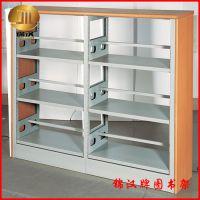 【广州锦汉】全钢书架 图书馆书架 家用书架 组装书架 现货发送