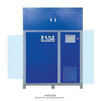 安微淮北新型电镀设备纳米喷镀设备不锈钢真空电镀加工设备