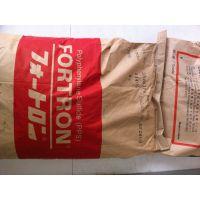 日本宝理PPS DURAFIDE 6165A7S 物性报价