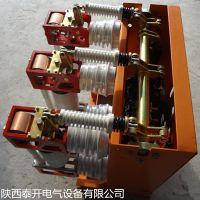 西安厂家直销ZN28-12户内10KV高压真空断路器可配CT19 CD17机构