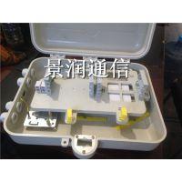 室外抱杆式光分路器箱 32芯FTTH光分路器箱 32芯光纤分纤箱