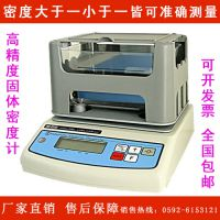 TPU、热塑性聚氨酯弹性体比重计,聚酯塑料密度测定仪