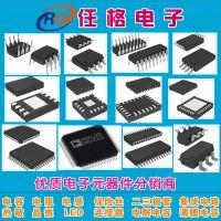 GAMMA,GM6250-3.0ST23R,GM6250-3.0ST89R,稳压IC,SOT-23