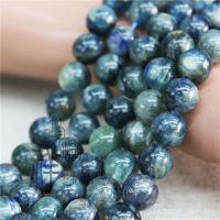 供应 纯天然宝石蓝晶石散珠 天然水晶饰品圆珠 DIY串珠饰配材料包