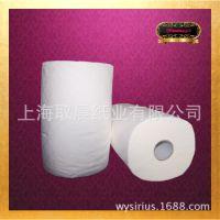 [1200纯木浆卷筒擦手纸] 卫生纸卷纸 手纸  厨房用纸 吸油吸水强