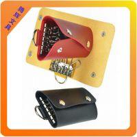 厂家直供高档钥匙包 皮革钥匙扣 皮革钥匙包