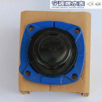 宁波牌水表 水表机芯 干式可拆水表机芯 大口径水表机芯LXLC-100