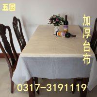 五园 加厚PE瓷白台布 一次性台布 防水餐桌布180*180cm 10张铺