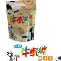 台湾进口 利耕牛轧糖批发 保证正品 250g  混装 花生 抹茶 芝麻