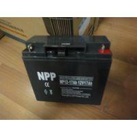 供应 NPP耐普 NP12-17 12V17AH UPS蓄电池