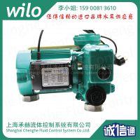 德国威乐PW-251EH增压泵 井水自吸加压泵 WILO高扬程循环泵上海正品