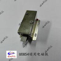 磁心科技U0854门锁电磁铁,推拉式牵引电磁铁