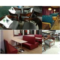 天津酒店套房沙发家具生产订做,商场异形餐厅卡座沙发生产订做,快餐桌椅-实木简约现代-天津绿鼎家具厂