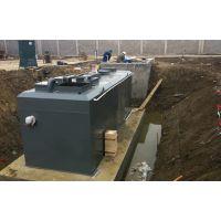 奶牛饲养厂污水处理地埋式设备