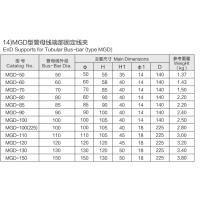 固牌 MGD型管母线端部固定线夹 MGD-50 永固集团股份有限公司
