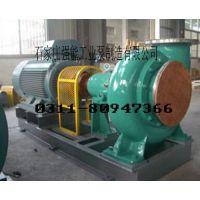 脱硫泵报价、40DT-A17强能工业泵 电厂脱硫浆液循环泵