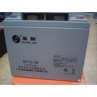 原装正品山东圣阳蓄电池SP12-38UPS专用铅酸免维护蓄电池特价包邮