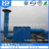涂装 活性炭吸附装置、洗涤塔