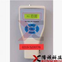青海浩诚粉尘浓度监测仪PC-3A型袖珍式粉尘测试仪可吸入粉尘测量范围